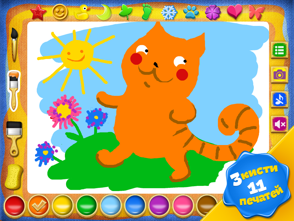 игра рисовать картинки для детей