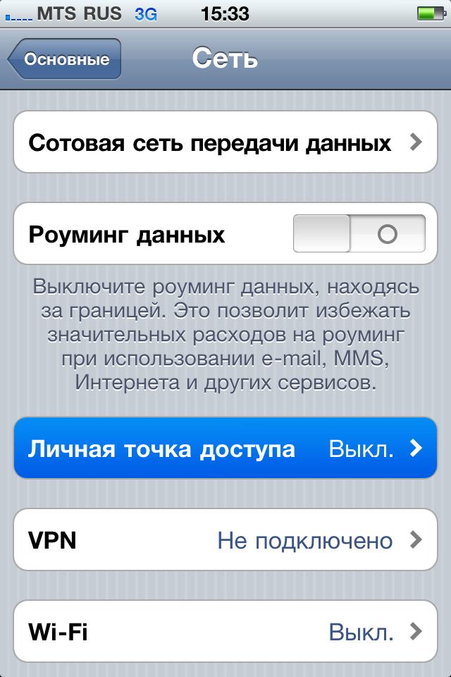 Программа для Взлома WiFi для Андроид