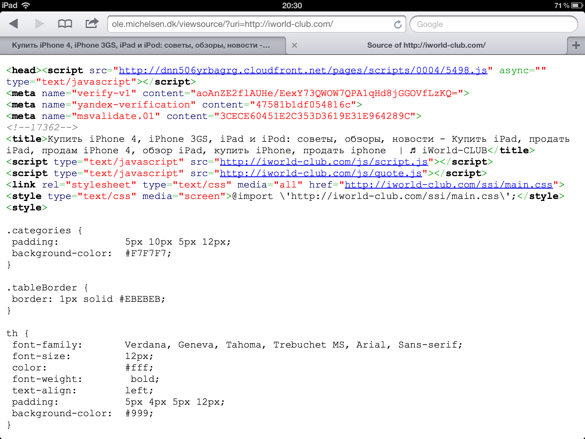 Как вставить код на страницу сайта как разместить код на сайте 41