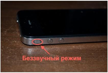 айфон инструкция для начинающих