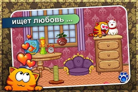 Скачать Бесплатно Игру Мяусим Котовасия На Компьютер