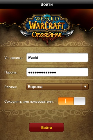 играть онлайн бесплатно без регестрации